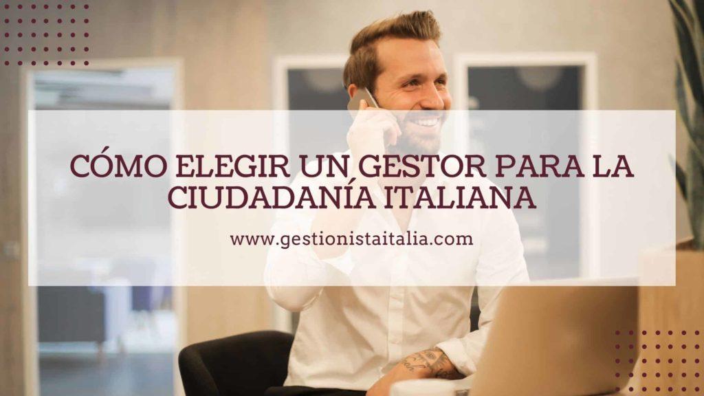 Como elegir un gestor para la ciudadania italiana